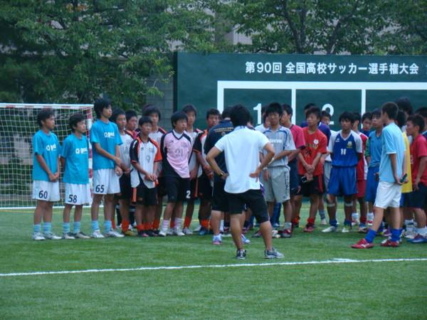 尚志 練習会2012 065.JPG